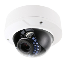 LTS 4MP 2.8-12mm IP CAM SAV-IPC-IP7243-SZ